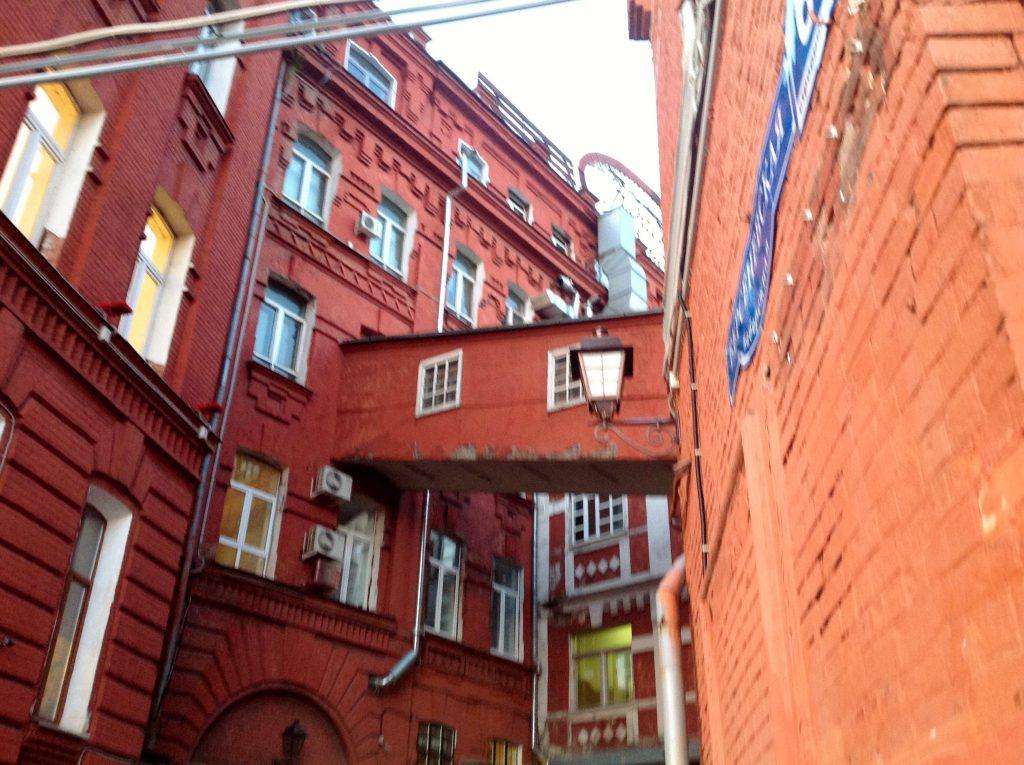 Уикенд № 12. Здания бывшей фабрики Эйнем (Красный Октябрь)